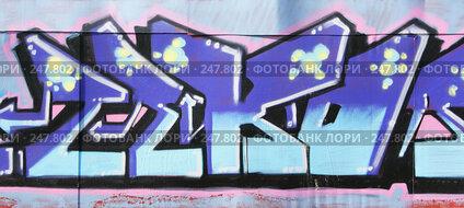 Купить «Граффити», фото № 247802, снято 23 марта 2019 г. (c) Роман Сигаев / Фотобанк Лори