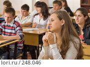 Купить «Фоторепортаж с уроков в девятом классе», фото № 248046, снято 9 апреля 2008 г. (c) Федор Королевский / Фотобанк Лори