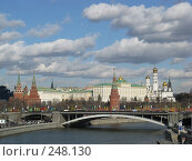 Купить «Вид на Московский Кремль», фото № 248130, снято 6 марта 2008 г. (c) Мария Коробкина / Фотобанк Лори