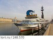 Купить «Корабль - ресторан, казино, отель Валерий Брюсов», фото № 248570, снято 31 марта 2008 г. (c) Алексеенков Евгений / Фотобанк Лори