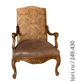 Купить «Антикварное кресло, изолировано на белом фоне», фото № 249430, снято 21 мая 2018 г. (c) yelena demyanyuk / Фотобанк Лори
