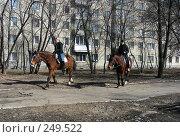Купить «Москва. Девочки катаются на лошадках», эксклюзивное фото № 249522, снято 2 апреля 2008 г. (c) lana1501 / Фотобанк Лори