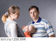 Купить «Семья», фото № 250094, снято 2 июня 2007 г. (c) Андрей Андреев / Фотобанк Лори