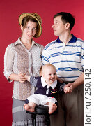 Купить «Семья», фото № 250142, снято 2 июня 2007 г. (c) Андрей Андреев / Фотобанк Лори