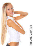 Купить «Портрет красивой девушки», фото № 250198, снято 24 сентября 2007 г. (c) Серёга / Фотобанк Лори