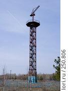 Купить «Парашютная вышка. Караганда», фото № 250806, снято 13 апреля 2008 г. (c) Михаил Николаев / Фотобанк Лори