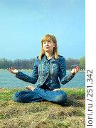 Купить «Девушка медитирует», фото № 251342, снято 12 апреля 2008 г. (c) Сергей Лаврентьев / Фотобанк Лори