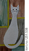 Масляная картина. Белая кошка. Стоковая иллюстрация, иллюстратор Сергей Халадад / Фотобанк Лори