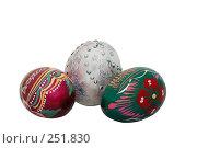 Купить «Три пасхальных яичка», фото № 251830, снято 15 апреля 2008 г. (c) Лебедев Максим / Фотобанк Лори