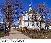 Купить «Кремль Рязани. Спасо- Преображенский собор», фото № 251922, снято 29 марта 2008 г. (c) УНА / Фотобанк Лори