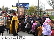 Купить «Крестный ход из Иерусалима в Москву через г. Мелитополь», фото № 251982, снято 14 апреля 2008 г. (c) Сергей Литвиненко / Фотобанк Лори