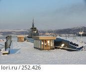 Купить «Вход в подводную лодку-музей К-21 в г. Североморске», эксклюзивное фото № 252426, снято 29 февраля 2008 г. (c) Иван Мацкевич / Фотобанк Лори