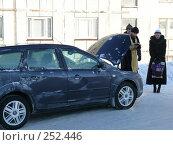 Купить «Освящение машины», эксклюзивное фото № 252446, снято 1 марта 2008 г. (c) Иван Мацкевич / Фотобанк Лори