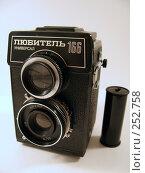 Купить «Фотокамера ЛЮБИТЕЛЬ 166», фото № 252758, снято 13 апреля 2008 г. (c) Геннадий Соловьев / Фотобанк Лори