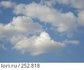 Купить «Облака», фото № 252818, снято 13 апреля 2008 г. (c) Татьяна Богатова / Фотобанк Лори