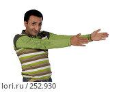 Купить «Молодой человек, показывающий руками направление», фото № 252930, снято 8 ноября 2007 г. (c) Марианна Меликсетян / Фотобанк Лори