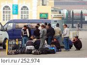 Купить «Трудовые мигранты на вокзале», фото № 252974, снято 12 апреля 2008 г. (c) Александр Катайцев / Фотобанк Лори