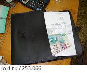 Купить «Акт приёмки и деньги», эксклюзивное фото № 253066, снято 4 апреля 2008 г. (c) Олег Хархан / Фотобанк Лори