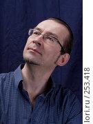 Купить «Портрет мужчины в очках с бородкой», фото № 253418, снято 22 марта 2008 г. (c) Harry / Фотобанк Лори