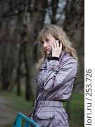 Купить «Девушка разговаривает по телефону в парке», фото № 253726, снято 30 марта 2008 г. (c) Арестов Андрей Павлович / Фотобанк Лори