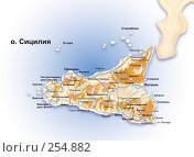 Купить «Карта Сицилии на русском языке с городами и дорогами», иллюстрация № 254882 (c) Олеся Сарычева / Фотобанк Лори