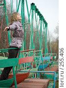 Купить «Девушка в парке  на старых качелях», фото № 255406, снято 30 марта 2008 г. (c) Арестов Андрей Павлович / Фотобанк Лори