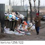 Купить «Дворник убирает мусор около помойки, микрорайон «1 Мая», Балашиха, Московская область», эксклюзивное фото № 256122, снято 31 марта 2008 г. (c) lana1501 / Фотобанк Лори