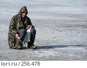 Купить «Зимняя рыбалка, Гольяновский пруд, район Гольяново, Москва», эксклюзивное фото № 256478, снято 30 марта 2008 г. (c) lana1501 / Фотобанк Лори