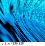 Купить «Волны», иллюстрация № 256930 (c) ElenArt / Фотобанк Лори