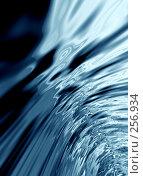 Купить «Волны», иллюстрация № 256934 (c) ElenArt / Фотобанк Лори