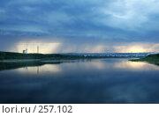 Купить «Новокузнецк, Томь», фото № 257102, снято 20 апреля 2018 г. (c) Андрей Доронченко / Фотобанк Лори