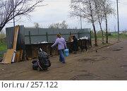 Купить «Контейнеры с мусором во дворе, микрорайон «1 Мая», Балашиха, Московская область», эксклюзивное фото № 257122, снято 16 апреля 2008 г. (c) lana1501 / Фотобанк Лори