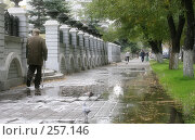 Купить «Новокузнецк, Парк», фото № 257146, снято 20 сентября 2019 г. (c) Андрей Доронченко / Фотобанк Лори