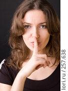 Купить «Красивая девушка», фото № 257638, снято 5 апреля 2008 г. (c) Андрей Андреев / Фотобанк Лори