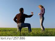 Купить «Признание в любви», фото № 257886, снято 12 апреля 2008 г. (c) Арестов Андрей Павлович / Фотобанк Лори