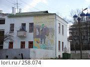 Купить «Город Боровск», фото № 258074, снято 26 апреля 2018 г. (c) Лифанцева Елена / Фотобанк Лори