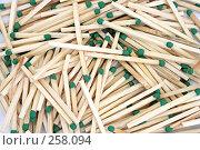 Купить «Спички», фото № 258094, снято 21 апреля 2008 г. (c) Чернов Станислав / Фотобанк Лори