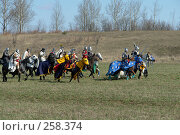 Купить «В бой», фото № 258374, снято 20 апреля 2008 г. (c) Александр Буровцев / Фотобанк Лори
