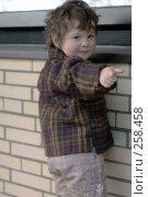 Купить «Маленькая девочка у кирпичной стены», фото № 258458, снято 18 апреля 2008 г. (c) Екатерина Соловьева / Фотобанк Лори