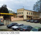 Купить «Рязанская чайная фабрика. г. Рязань.», фото № 258558, снято 7 апреля 2008 г. (c) УНА / Фотобанк Лори
