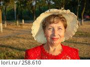 Купить «Улыбка...», фото № 258610, снято 1 июля 2007 г. (c) Минаев Сергей / Фотобанк Лори