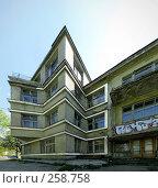 Медицинский комплекс 1930е года, город Екатеринбург, фото № 258758, снято 22 мая 2007 г. (c) Юрий Бельмесов / Фотобанк Лори
