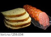 """Купить «Натюрморт """"Зерновой хлеб с колбасой""""», эксклюзивное фото № 259034, снято 22 апреля 2008 г. (c) lana1501 / Фотобанк Лори"""
