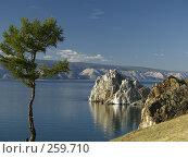 Купить «Байкал», фото № 259710, снято 9 сентября 2007 г. (c) Andrey M / Фотобанк Лори
