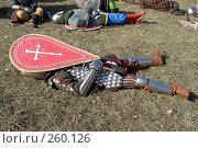 Купить «Спящий воин», фото № 260126, снято 20 апреля 2008 г. (c) Александр Буровцев / Фотобанк Лори