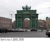 Купить «Триумфальная арка», фото № 260358, снято 29 февраля 2008 г. (c) Бяков Вячеслав / Фотобанк Лори