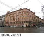 Купить «Дом», фото № 260714, снято 1 марта 2008 г. (c) Бяков Вячеслав / Фотобанк Лори
