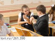 Купить «Слегка распетушились. Ученики четвертого класса», фото № 261390, снято 23 апреля 2008 г. (c) Федор Королевский / Фотобанк Лори