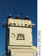 Купить «Трансформатор», фото № 261502, снято 24 апреля 2008 г. (c) Брыков Дмитрий / Фотобанк Лори