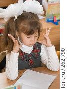 Купить «Первоклассница на уроке», фото № 262790, снято 25 апреля 2008 г. (c) Федор Королевский / Фотобанк Лори